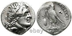 AET PTOLEMY II Philadelphos AR Tetradrachm. VF+. Alexandria. 266 BC. Eagle