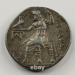 Alexander the Great AR Tetradrachm of Mytilene. 215-200 B. C. Choice VF. Toned
