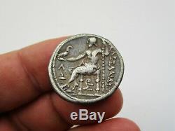 Ancient Alexander the Great Silver Tetradrachm coin, Kingdom of Macedon