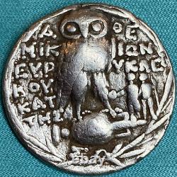 Athens Greece Athena Owl Tetradrachm Coin 165-42 BC NEW STYLE XF DIOSKOUROI