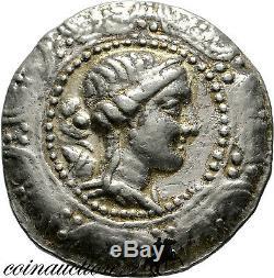Celtic Macedon Roman Rule Silver Tetradrachm First Meris Artemis 167-149 B. C