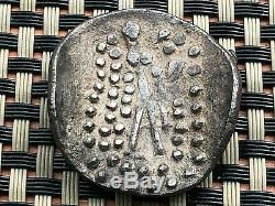 Dunabe, Celtic Imitation Ar Tetradrachm Of Thasos, Thrace After 148 Bc. Scarce