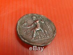 IIIe Av J-C Tétradrachme Alexandre le Grand, Monnaie Antique Argent. 19mm 16.8gr