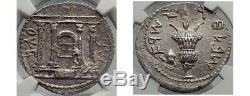 JEWISH BAR KOCHBA REVOLT 133 AD Silver Sela Jerusalem NGC MS D. Hendin Collection