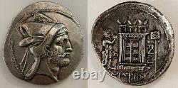 KINGDOM OF PERSIS Bagadat 3rd C. BC AR Tetradrachm Persia Grade AU