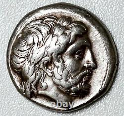 PHILIP II 354-336BC SUPERB and VERY RARE AR-TETRADRACHM