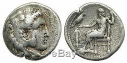 Seleukid Kings, Seleukos I (312-281 BC). Silver Tetradrachm