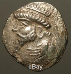 Z-418 ELYMAIS Kamnaskires V, Circa 54-32 BC. AR Tetradrachm