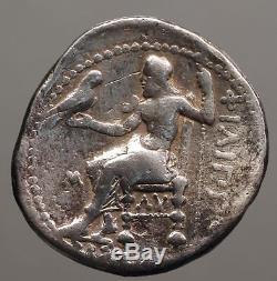 Z-459 Philip III Arrhidaeus 323-317 BC, Silver Tetradrachm struck in Babylon