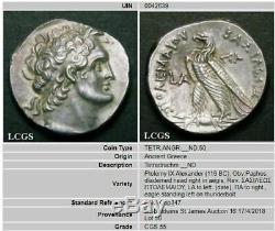 116 Avant Jc Ptolémée IX Tetradrachm Lcgc 55 347 Copenhague Gns