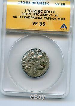 170-51 Bc Grec Egypte, Ptolémée Vi-xii Ar Tetradrachm, Paphos Mint Anacs Vf35