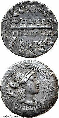 Amphipolis Grec Ancien Coin Argent Tetradrachm Coin Artemis, Macédoine Shiel