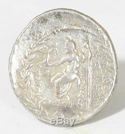 Aphrodite Syrie, Ancien Tétradrachme D'argent Tyche (82/1 49/8 C. C.)
