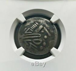 Danubienne Grèce Antique Ngc Vf Celtes Tétradrachme D'argent Sattelkopfpferd 100 B. C