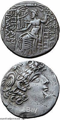 Grec Ancien Monnaie Tétradrachme D'argent Philip Philadelphe Syrie 93-83 Bc