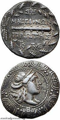 Pièce De Monnaie Grecque Pièce De Tétradrachme D'argent Amphipolis Artemis, Shiel Macédonien