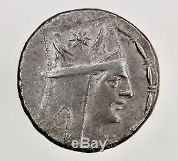 Tigrane II Le Grand Roi De Artaxiat Arménie Silver Coin Tetradrachm