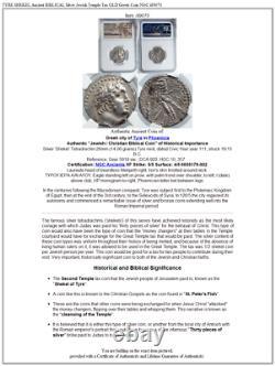 Tyre Shekel Ancien Biblique Argent Temple Juif Taxe Vieille Pièce Grecque Ngc I89070